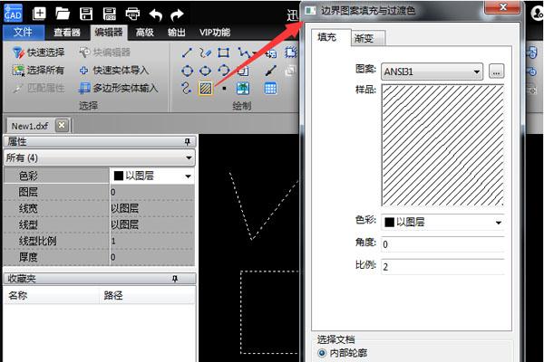 迅捷CAD编辑器永久免费版填充颜色3