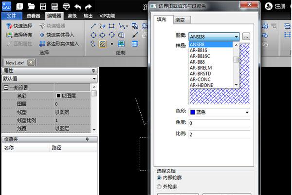 迅捷CAD编辑器永久免费版填充颜色4