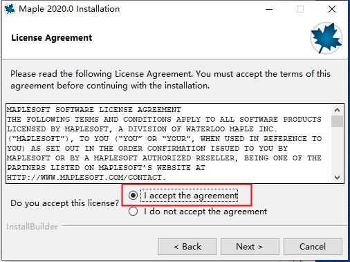 Maple2020破解版安装教程3