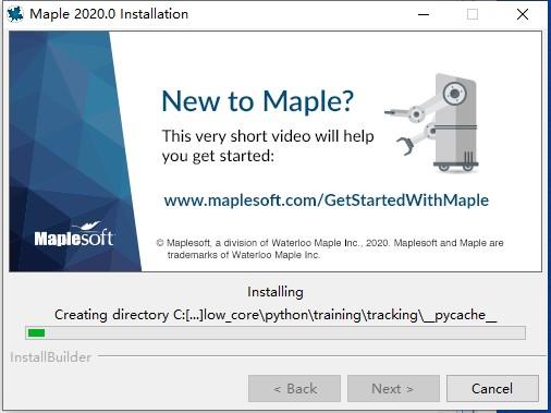 Maple2020破解版安装教程8