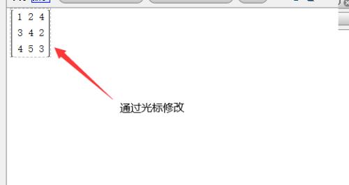 Maple2020破解版矩阵运算3