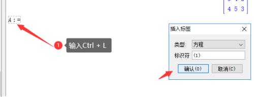 Maple2020破解版矩阵运算4