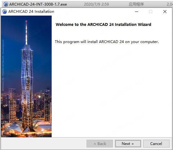 ArchiCAD24中文版安装教程1