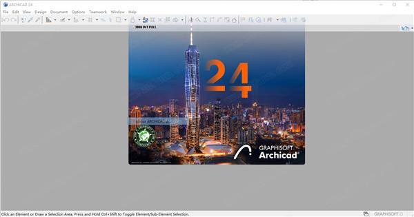 ArchiCAD24中文版安装教程11