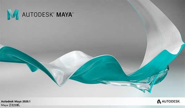 Maya2021最新版安装教程15