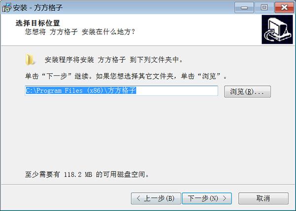 方方格子Excel工具箱安装方法3