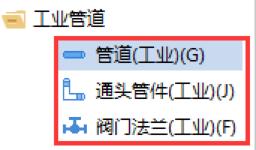 广联达GQI2021破解版工业管道绘制2