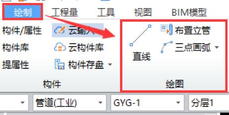 广联达GQI2021破解版工业管道绘制3