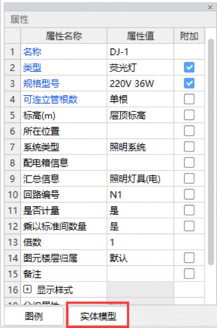 广联达GQI2021破解版实体模型2