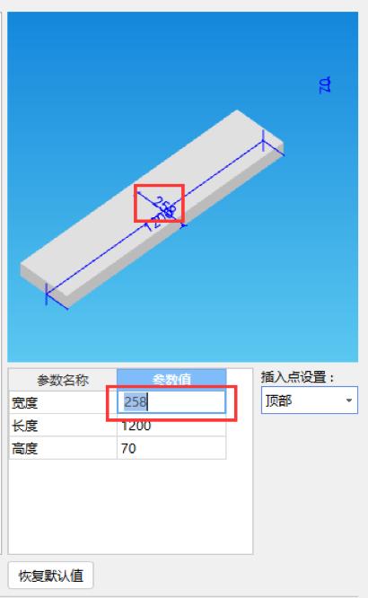 广联达GQI2021破解版实体模型5