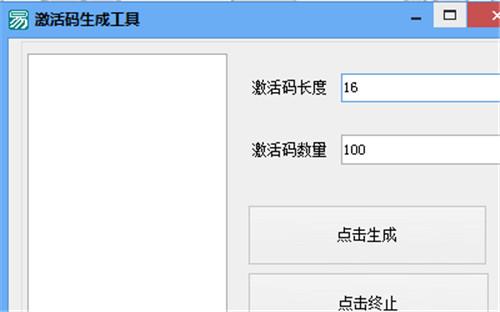 UPUPOO激活码领取软件功能