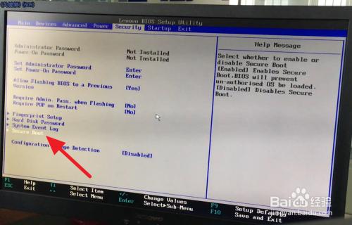 RemixOS系统制作u盘工具3