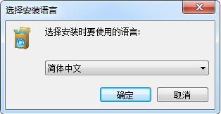 傲软数据恢复破解版安装教程1