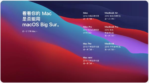 黑苹果系统超级懒人版