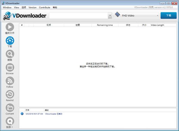 VDownloader中文版