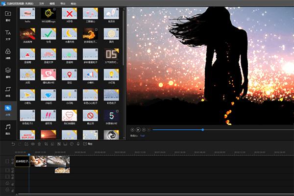 迅捷视频剪辑软件特色