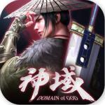 九灵神域游戏下载