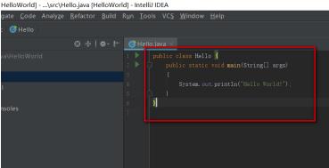IntelliJ IDEA2020运行Java程序8