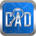 CAD快速看图免费下载 v5.13.3.73 VIP破解版