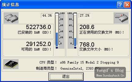 BeTwin拖机软件登录方法1