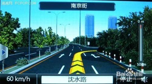 道道通导航升级版升级方法1