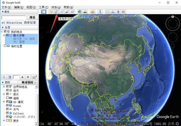 Google Earth专业版画格方法1