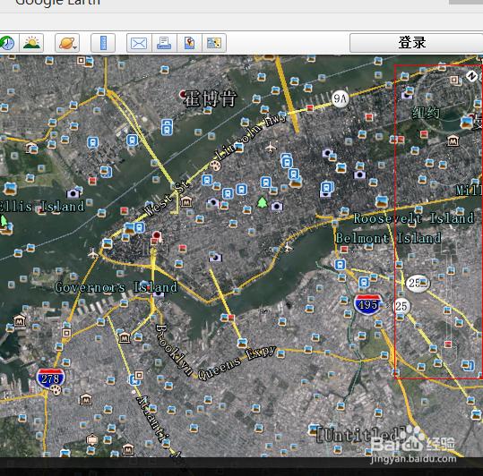Google Earth专业版看街景方法1