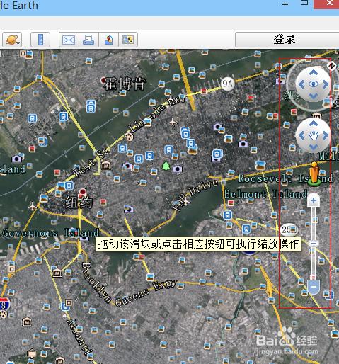 Google Earth专业版看街景方法2