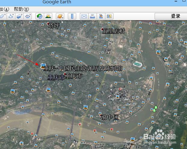Google Earth专业版看街景方法5