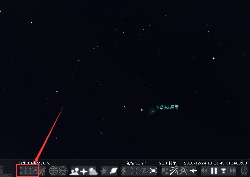 Stellarium中文版找北斗七星方法2