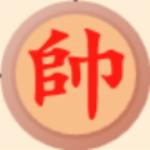 鹏飞象棋免注册版