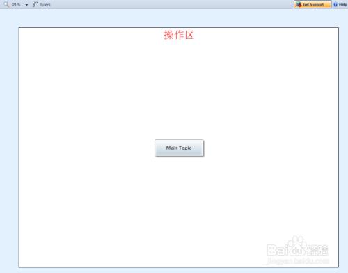 SmartDraw中文版中文输入设置1