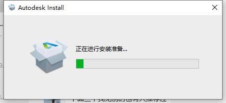 3DSMAX2021完整版安装教程3