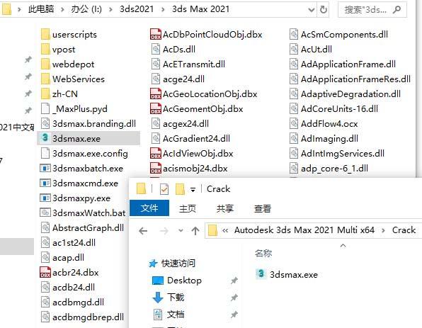 3DSMAX2021完整版安装教程9