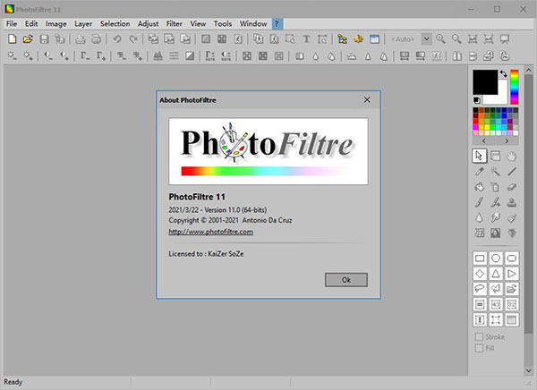 PhotoFiltre Studio破解版