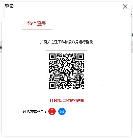 金舟文档翻译免会员版使用方法7