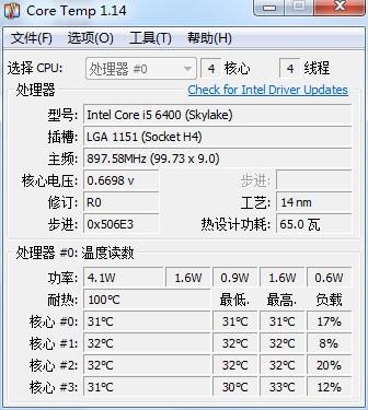 Core Temp中文版