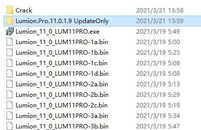 Lumion终身版安装教程2