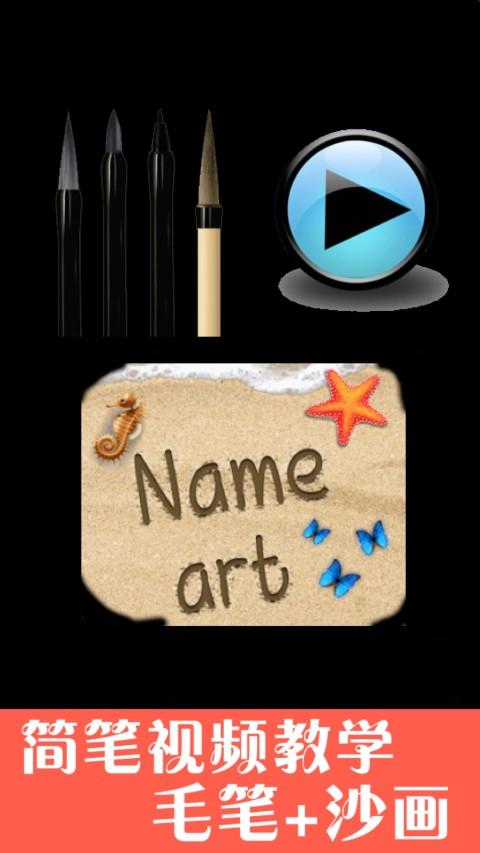 孩子画画app特色