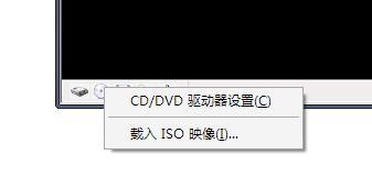 Virtual PC中文版使用方法5