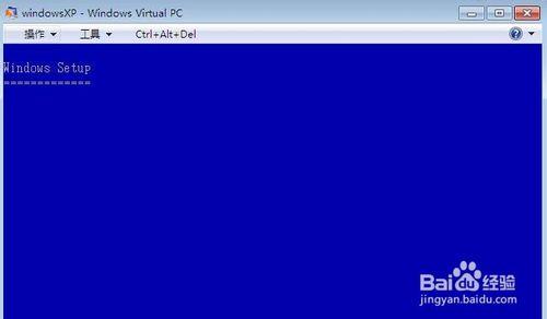 Virtual PC中文版新建虚拟机9