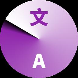CopyTranslator最新版 v10.0 电脑版
