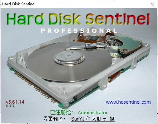 Hard Disk Sentinel Pro安装步骤10