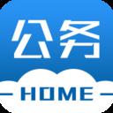 公务之家app下载