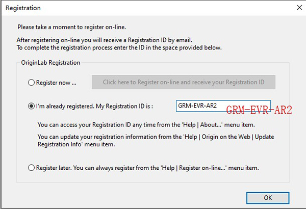OriginPro2020专业版安装教程8