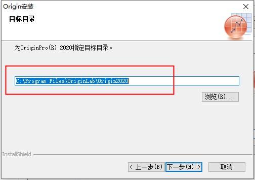 OriginPro2020专业版安装教程5