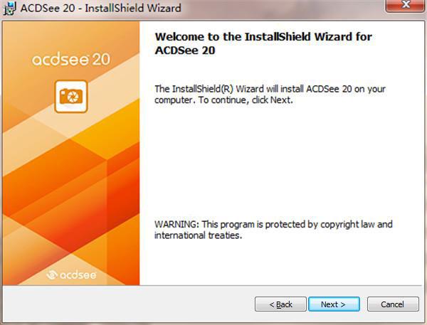 ACDsee Pro安装步骤1