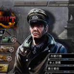 英雄连队中文版