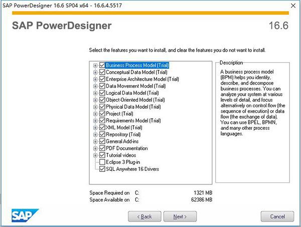 PowerDesigner16.6中文版安装步骤4