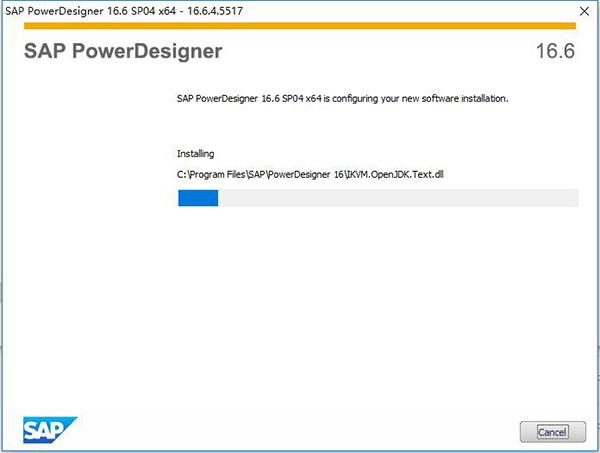 PowerDesigner16.6中文版安装步骤5